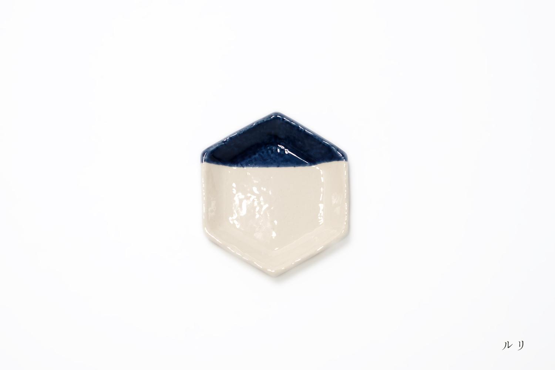 m.m.d. 六角豆皿