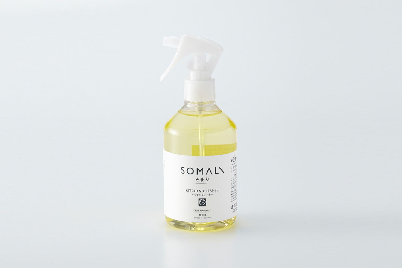 SOMALI / キッチンクリーナー