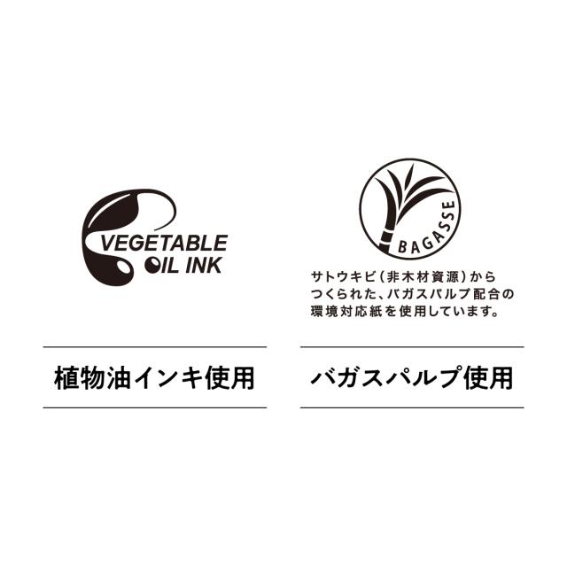 FRG_E_kankyo_570_570.jpg