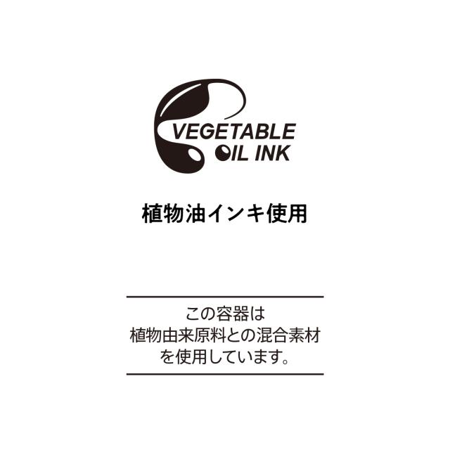 FRG_F_kankyo_570_570.jpg