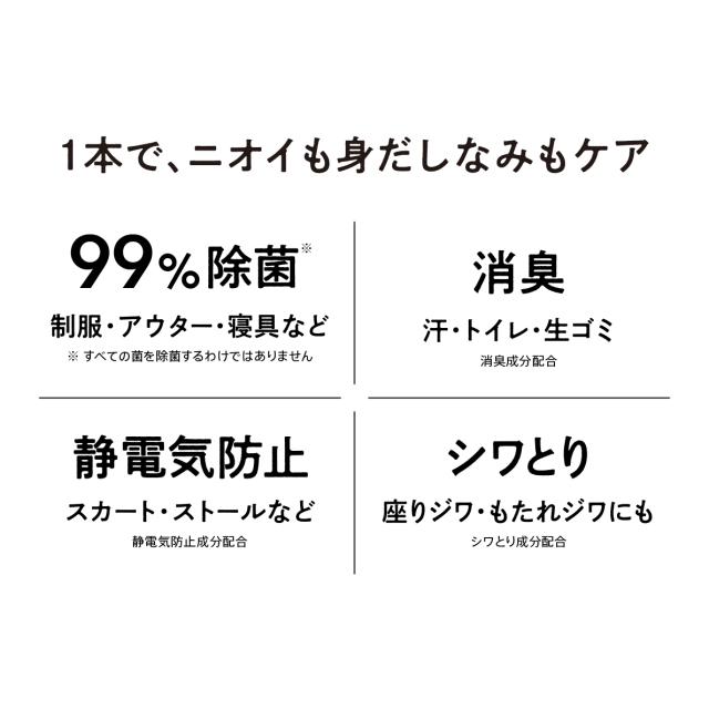 FRG_F_kouka_570_570.jpg