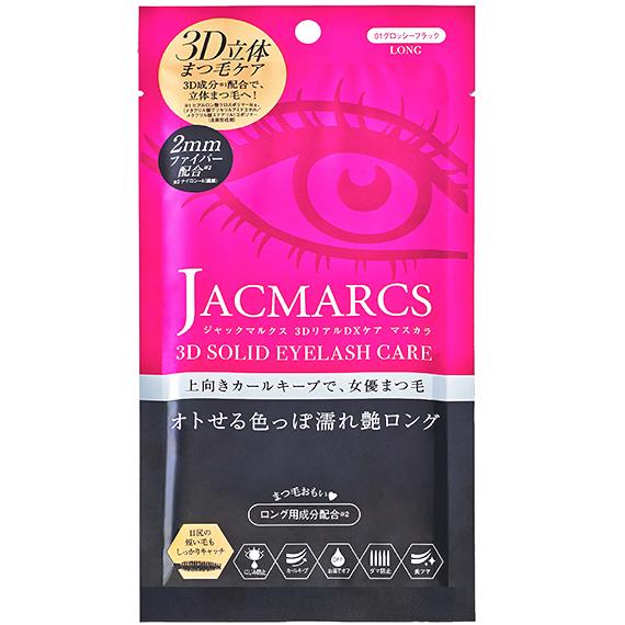 ジャックマルクス 3DリアルDXケア ロングマスカラ 01グロッシーブラック