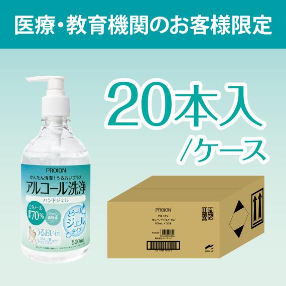 P32009_570_570 医療