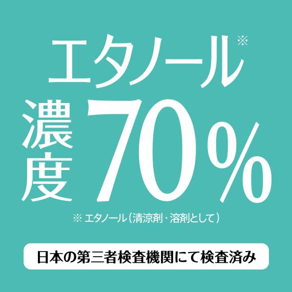 P32009_570_570_9 70%検査済