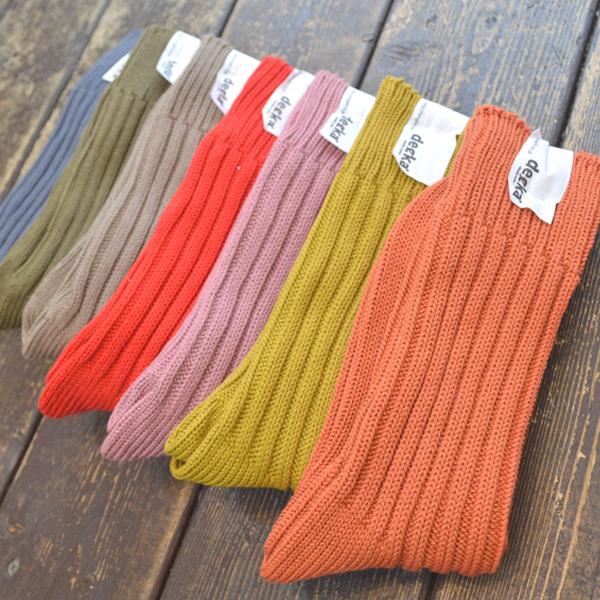 デカ decka ヘビーウェイトプレーンリブソックス Cased heavy weight plain socks 7COLOR