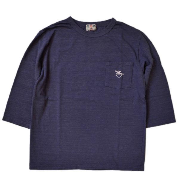 ユーエムアイ サンライズ U.M.I SUNRISE スラブポケット7分袖 sunshine BLUE