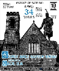 スリーリバーズオリジナルモルト THREE RIVERS ORIGINAL MALT / カリラ 1979