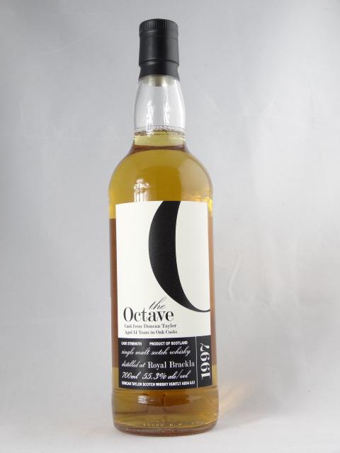 オクタブ Octave / ロイヤルブラックラ1997