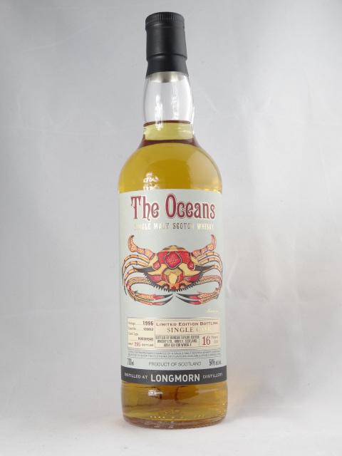 オーシャンズ The Oceans / ロングモーン1996