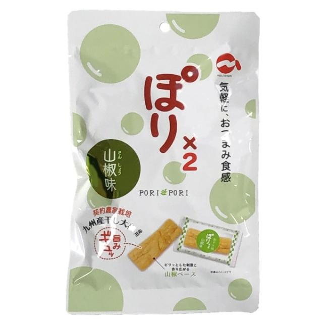 【漬物】  ぽり×2 山椒味 (60g)