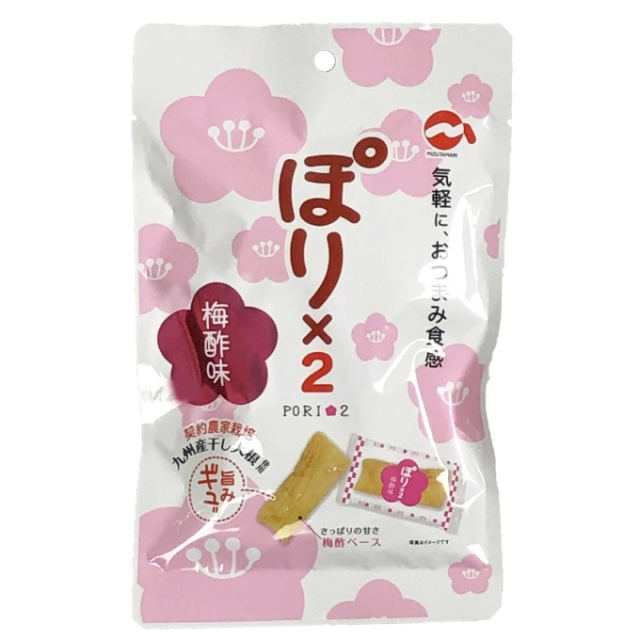 【漬物】  ぽり×2 梅酢味 (60g)