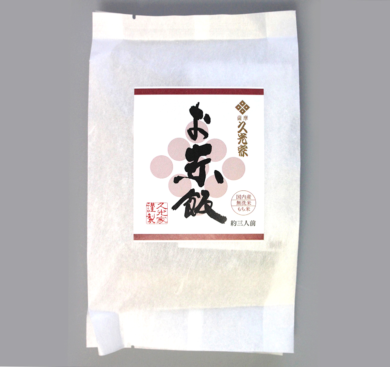 お赤飯 (単品)