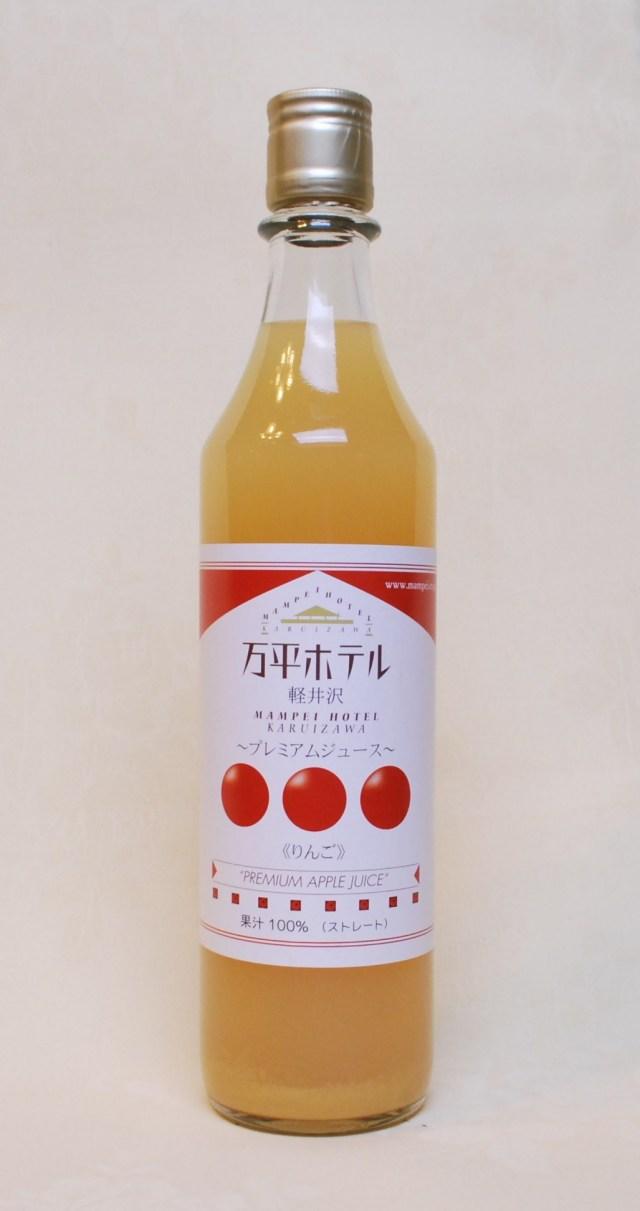 プレミアムジュース りんご