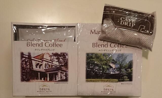 コーヒーワンパック2種セット