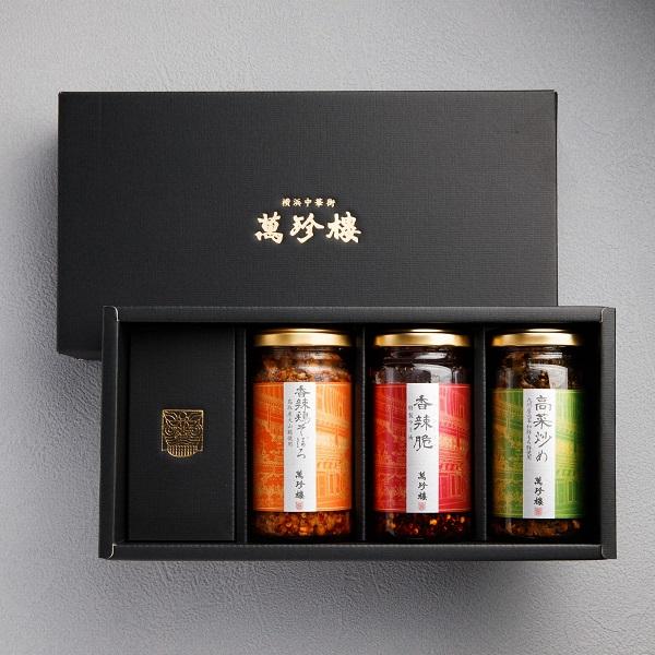 瓶詰ギフトセット(香辣脆・高菜・鶏そぼろ)化粧箱入り
