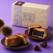 秋限定 秋の大月餅2種(黒あん・栗あん)