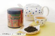 高級鉄観音茶・100g(缶)