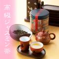 高級ジャスミン茶100g(缶)