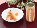 大根と人参のピクルス(瓶)