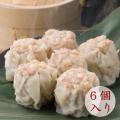 椎茸筍焼売6個入(セイロ)