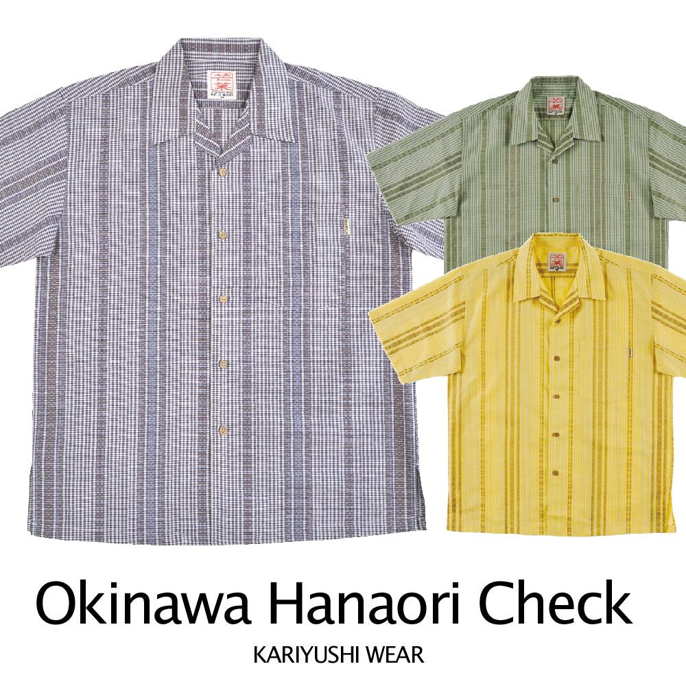 Men'sチェック花織り風 オープンシャツ (MANGOマンゴ メンズかりゆしウェア・アロハシャツ)