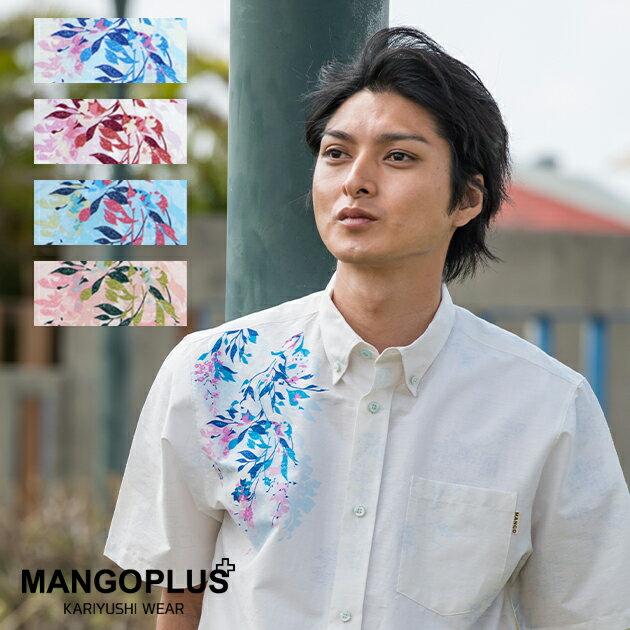 Men'sスプレンダーシルエット(ビジネスフィット)ボタンダウン (MANGO PLUS マンゴ プラス メンズかりゆしウェア・アロハシャツ)