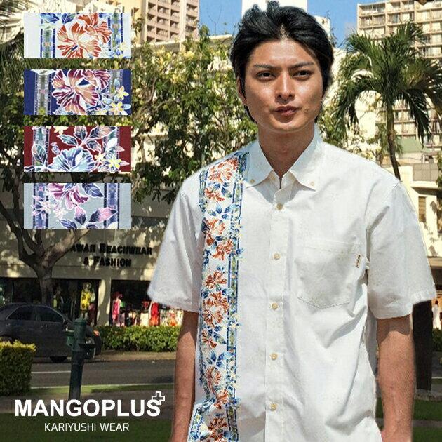 Men'sハイビーボーダークラシック(ゆったりタイプ)ボタンダウン (MANGO PLUS マンゴ プラス メンズかりゆしウェア・アロハシャツ)