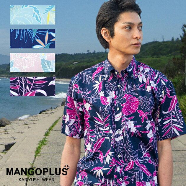 Men'sハートテールライン(ゆったりタイプ)ボタンダウン (MANGO PLUS マンゴ プラス メンズかりゆしウェア・アロハシャツ)