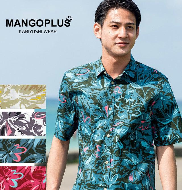 Men'sペイントフラワー(ビジネスフィット)レギュラーカラー (MANGO PLUS マンゴ プラス メンズかりゆしウェア・アロハシャツ)