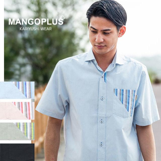 Men's リトルパーム ビジネスフィット ワイドカラー (MANGO PLUS マンゴ プラス メンズかりゆしウェア・アロハシャツ)