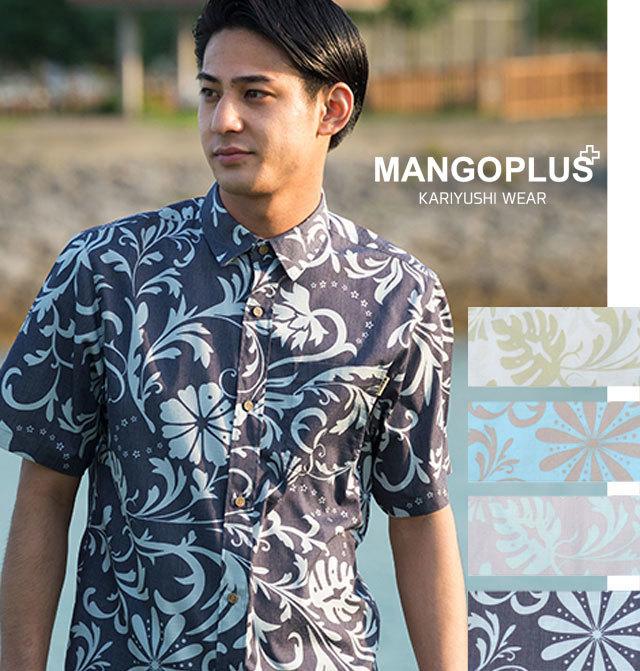 Men'sティーダスタンダード(ビジネスフィット)レギュラーカラー (MANGO PLUS マンゴ プラス メンズかりゆしウェア・アロハシャツ)