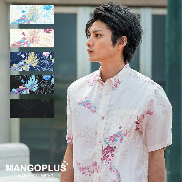 Men's月桃ベール(ビジネスフィット)ボタンダウン (MANGO PLUS マンゴ プラス メンズかりゆしウェア・アロハシャツ)