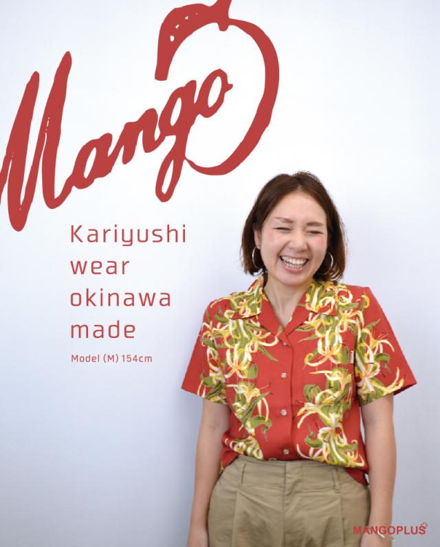 Lady'sはまゆうボーダー オープンシャツ エンジ(MANGOマンゴ レディースかりゆしウェア・アロハシャツ)