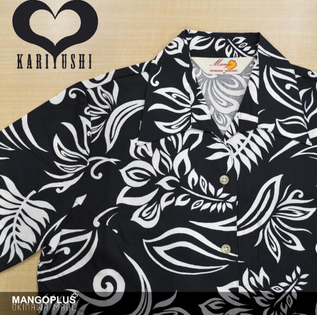 Lady's単色デイゴストレーチア スキッパー ブラック(MANGOマンゴ レディースかりゆしウェア・アロハシャツ)
