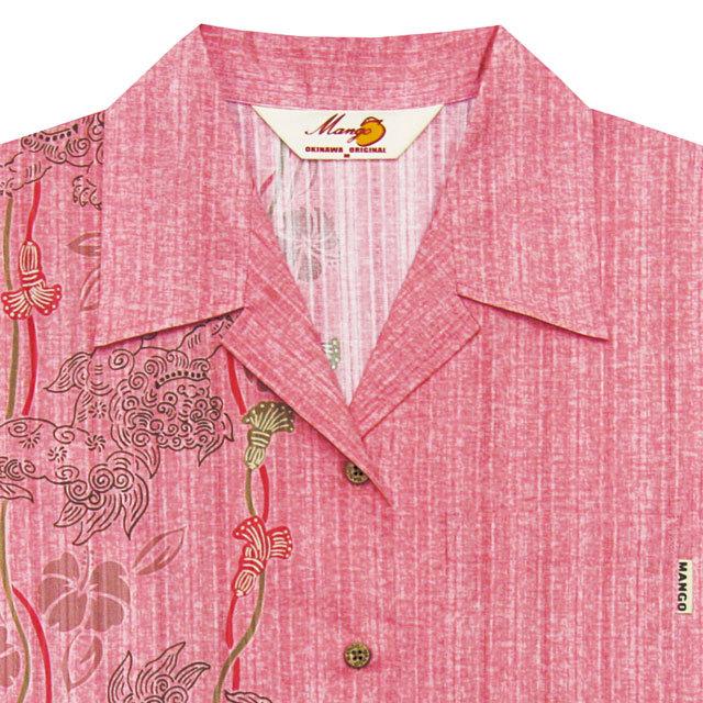 Lady'sシーサー縦ボーダー オープンシャツ ピンク