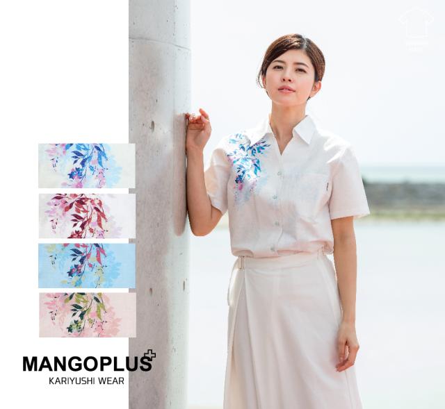Lady'sスプレンダーシルエット スキッパー(MANGOマンゴ レディースかりゆしウェア・アロハシャツ)