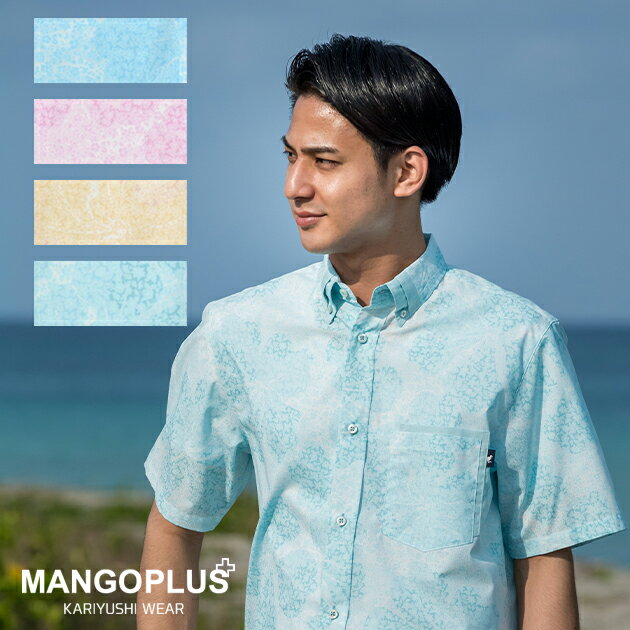 Men'sフェアリーハイビー(ビジネスフィット)ボタンダウン (MANGO PLUS マンゴ プラス メンズかりゆしウェア・アロハシャツ)