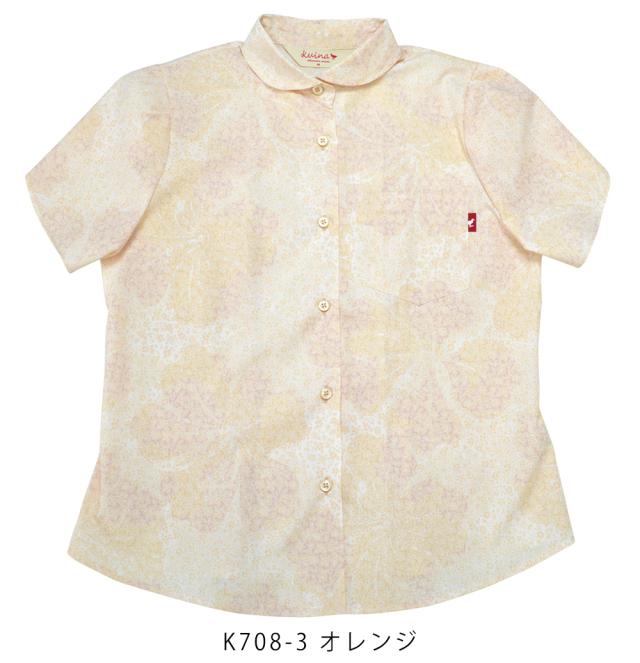 K708-3.jpg