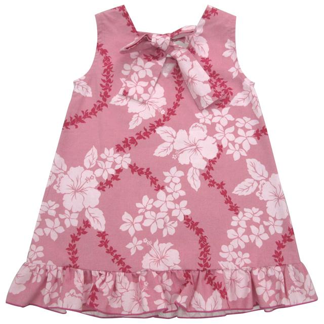 kids-one-pink-2.jpg