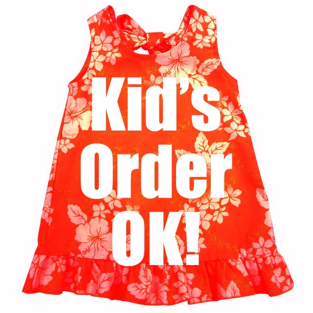 kids-order3.jpg