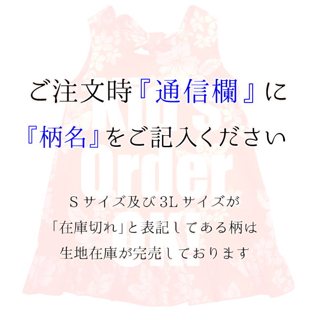 kids-order4.jpg