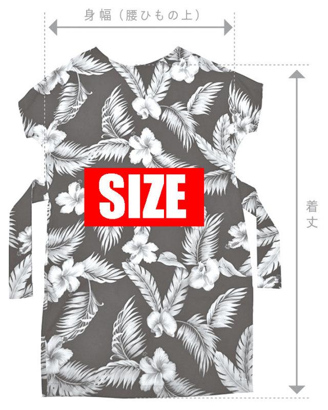 onepi-size.jpg