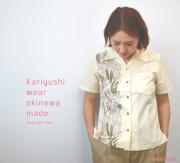 Lady's野菜縦ボーダー オープンシャツ アイボリー(MANGOマンゴ レディースかりゆしウェア・アロハシャツ)
