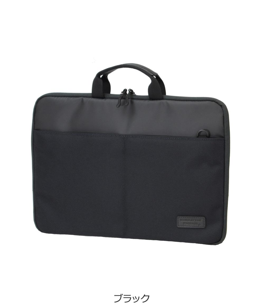 #3300 プレミアムPCバッグ ,プラス2.1