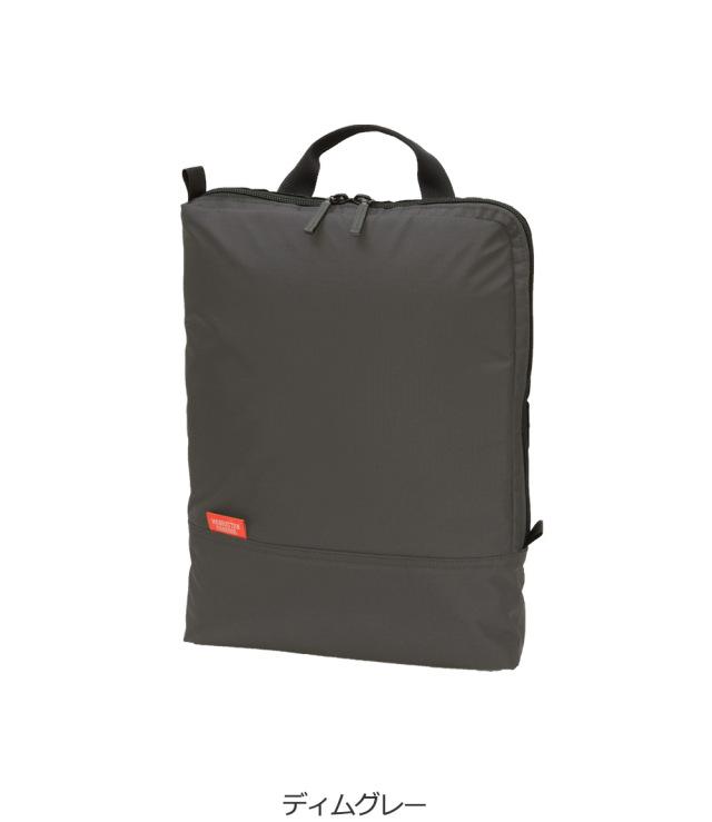 #IB-A4200 ポータブルインナーバッグ A4H