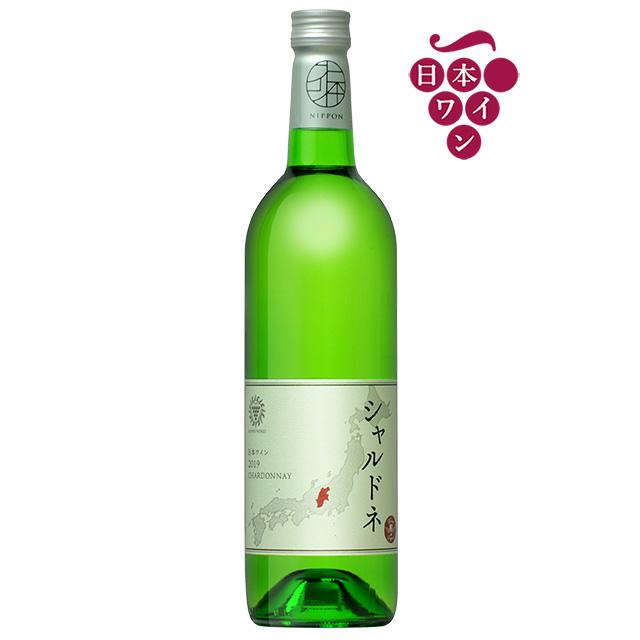 シャルドネ 2019 [日本ワイン]