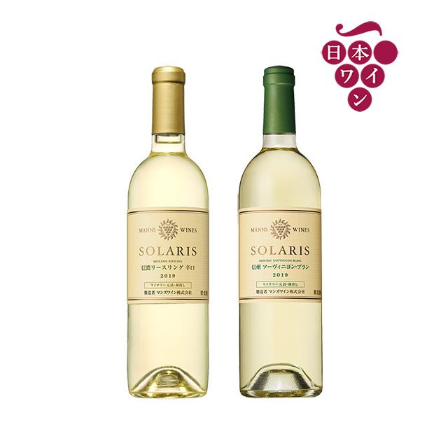アロマティック白ワインセット