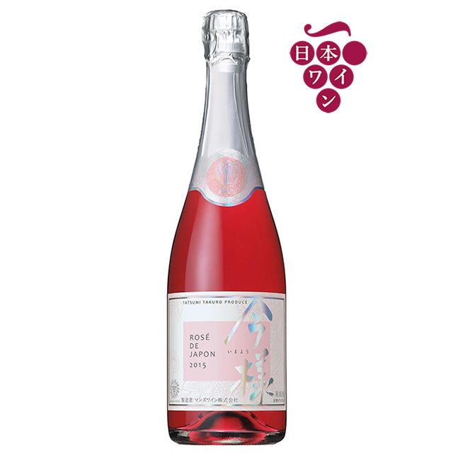 今様 2015(辰巳琢郎プロデュース スパークリングワイン) [日本ワイン]