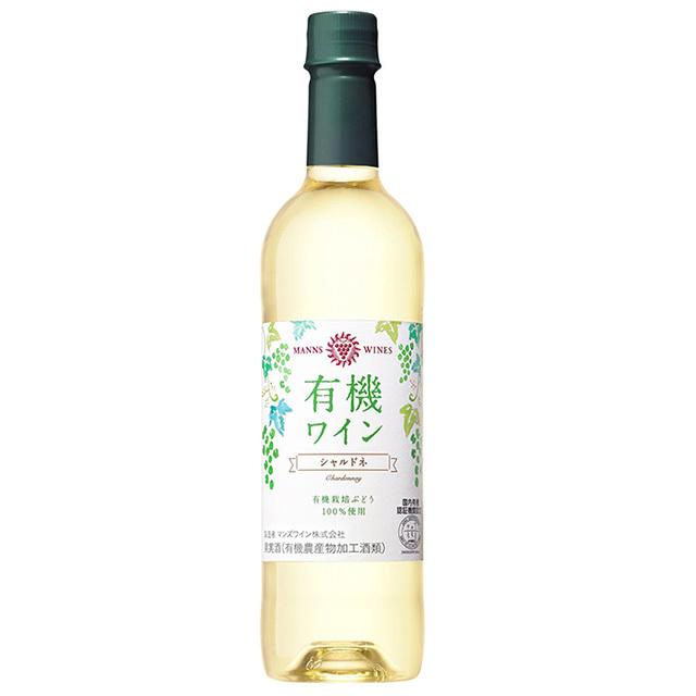 有機ワイン シャルドネ PET