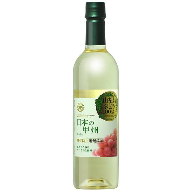 日本の甲州 酸化防止剤無添加 (ペットボトル入り)